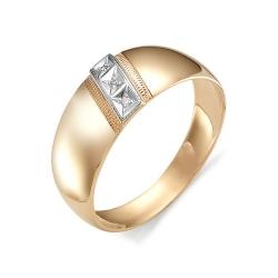 Золотое кольцо для предложения руки и сердца