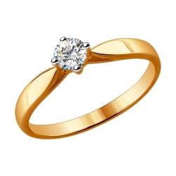 Кольцо из золота c бриллиантом SOKOLOV