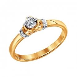 Золотое кольцо c бриллиантами SOKOLOV