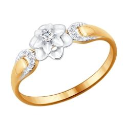 Золотое кольцо «Цветок» с бриллиантами SOKOLOV