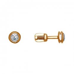 Серьги  пусеты из комбинированного золота с бриллиантами