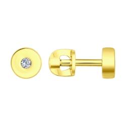 Круглые серьги гвоздики с бриллиантами SOKOLOV