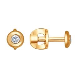 Золотые серьги-гвоздики (Бриллиант) SOKOLOV