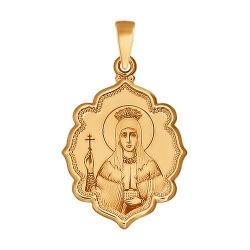 Иконка Святая Великомученица Александра SOKOLOV