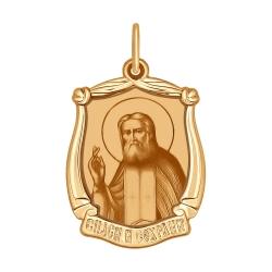 Подвеска Святой Преподобный Серафим Саровский Чудотворец SOKOLOV