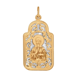 Подвеска иконка из золота без камней SOKOLOV