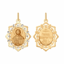 Господь Вседержитель из золота с лазерной обработкой, алмазной гранью и эмалью