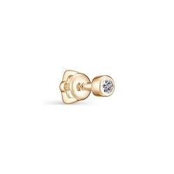 Золотая серьга-гвоздик с бриллиантом