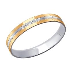 Обручальное золотое кольцо с фианитами SOKOLOV