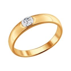 Обручальное кольцо из золота с бриллиантом SOKOLOV