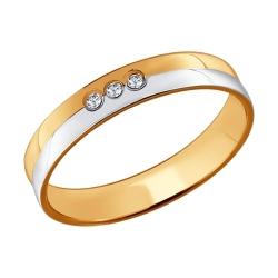 Золотое обручальное кольцо с бриллиантами SOKOLOV