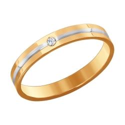Обручальное золотое кольцо (Бриллиант) SOKOLOV