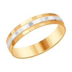 Кольцо из золота алмазной гранью с бриллиантом