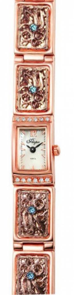 Наручные часы Flora Фелиция, кварцевые