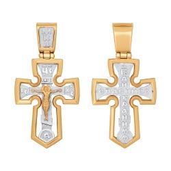 Православный мужской крестик из комбинированного золота без камней SOKOLOV