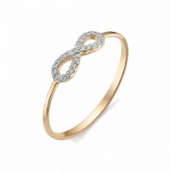 Золотое кольцо в виде знака бесконечности с бриллиантами