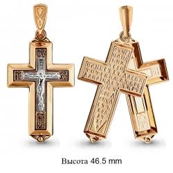 Мужской золотой крест без камней