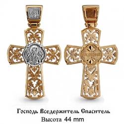 Мужской золотой крестик без камней