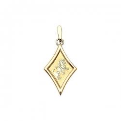 Подвеска знак зодиака Лев из золота 585 пробы