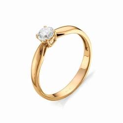 Кольцо из золота для предложения руки и сердца