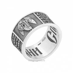 Кольцо без камня с черным покрытием