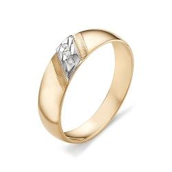 Обручальное кольцо с тремя бриллиантами
