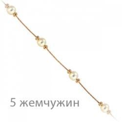 Золотой браслет с белым жемчугом