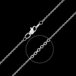 Платиновая цепь