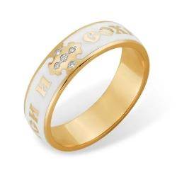 Кольцо из красного золота 585 с бриллиантами, православное