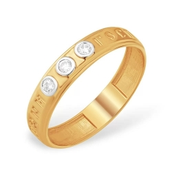 Кольцо из красного золота 585 с фианитами