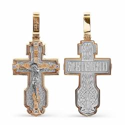 Мужской крестик из белого золота с фианитами