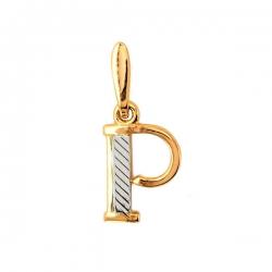 Золотая подвеска в виде буквы Р