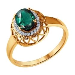 Золотое кольцо c большим изумрудом и бриллиантами