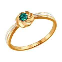"""Золотое кольцо «Цветок""""с изумрудами SOKOLOV"""