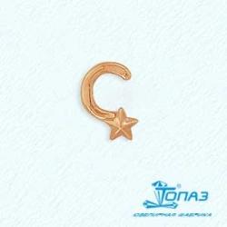 Золотой пирсинг Звезда