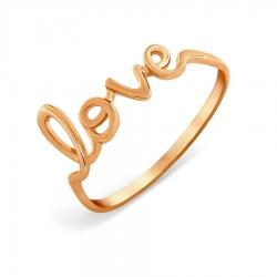 Золотое кольцо Love без камней