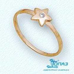 Детское золотое кольцо Звезда с фианитом