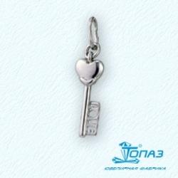 Подвеска Ключ из белого золота