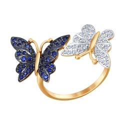 Золотое кольцо Бабочка с сапфиром ГТ, бриллиантом SOKOLOV