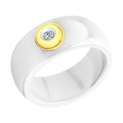Кольцо из желтого золота (Бриллиант, Керамика) SOKOLOV