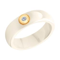 Золотое кольцо (Керамика, Бриллиант) SOKOLOV