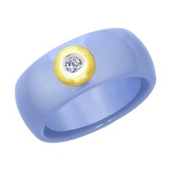 Кольцо из желтого золота с бриллиантами и голубыми керамическими вставками