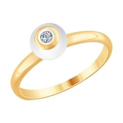 Кольцо из золота с бриллиантом и белым керамической вставкой