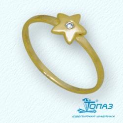 Детское кольцо Звезда из желтого золота с фианитом