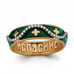 Обручальное золотое кольцо с фианитом