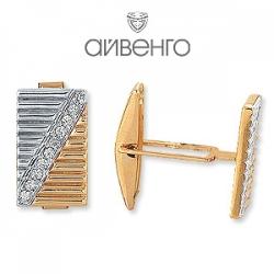 Золотые запонки с фианитами