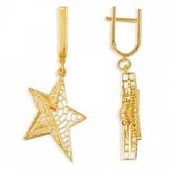 Серьги Звезды из желтого золота