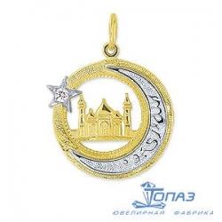 Мусульманская подвеска из желтого золота с бриллиантом