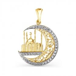 Мусульманская подвеска из желтого золота с фианитами