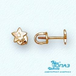 Детские золотые пусеты Звезды с фианитами